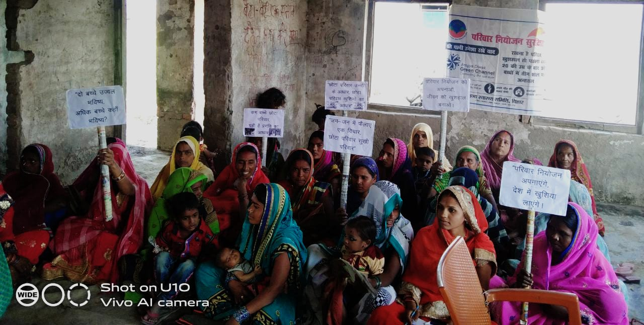 Gopalganj Women open discussion on family planning